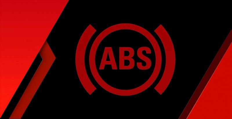 Не срабатывает ABS
