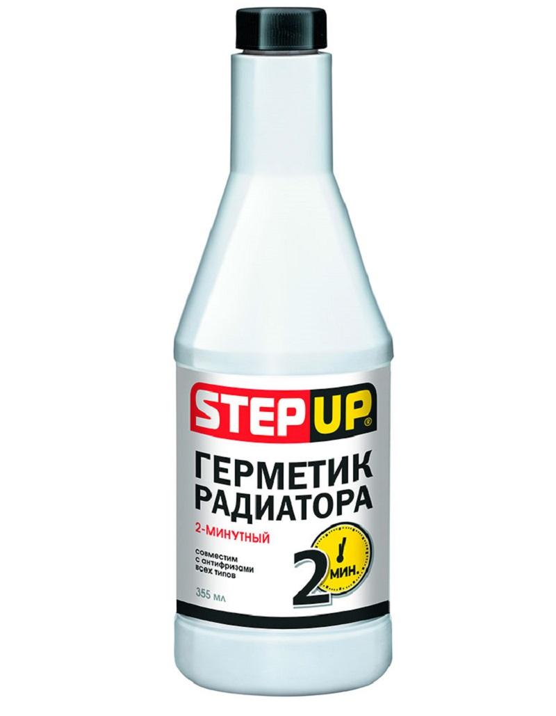 StepUp SP9020