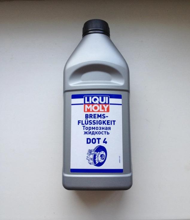 Liqui Moly Bremsenflussigkeit DOT 4