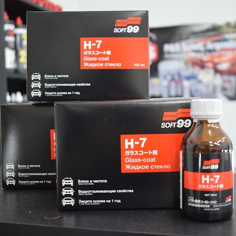 Soft99 H-7