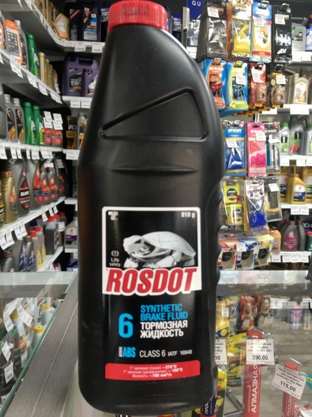 Rosdot 6 Advanced ABS Formula