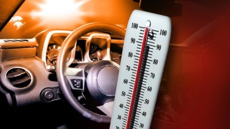 Как охладить салон машины в жару